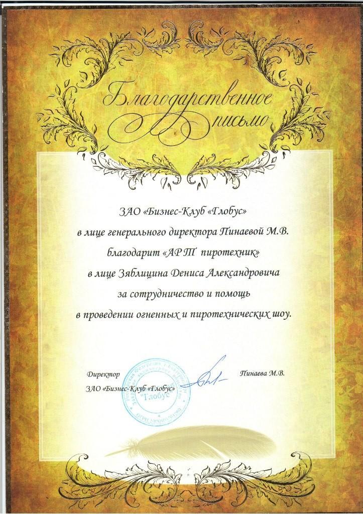 1-DSS9Co4Q1NU